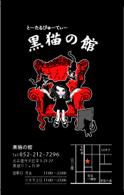 card_ver8-表